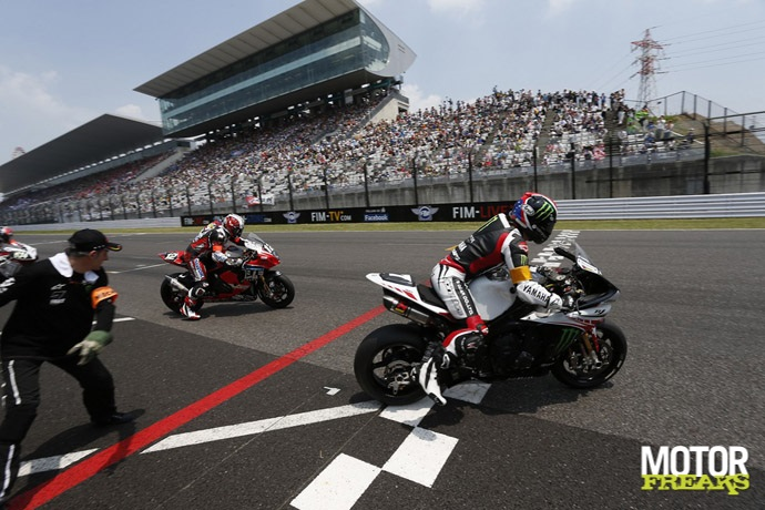 Start Suzuka 8 hours