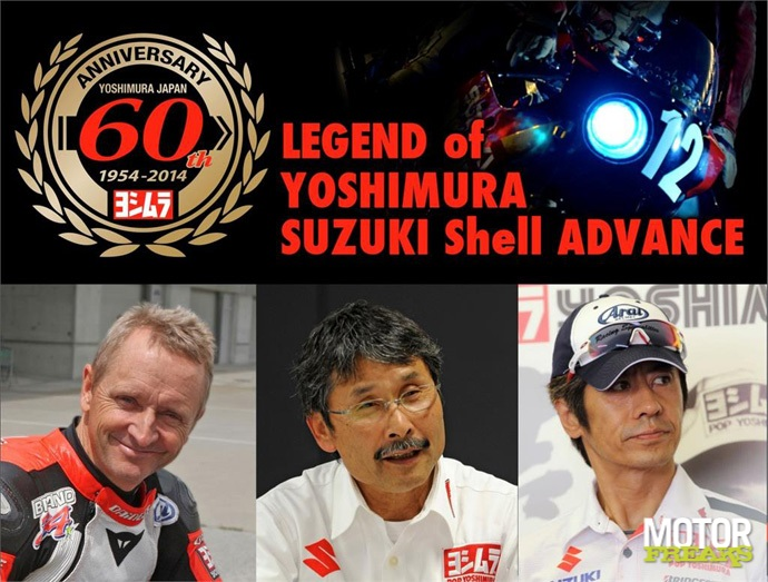Yoshimura Legend_Team